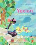 yexian, wang Yi, chun-liang yeh, hongfei