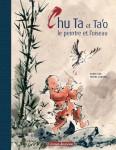 pierre cornuel,hongfei,Éclats de lune,pinceaux chinois, Chu Ta et Ta'o