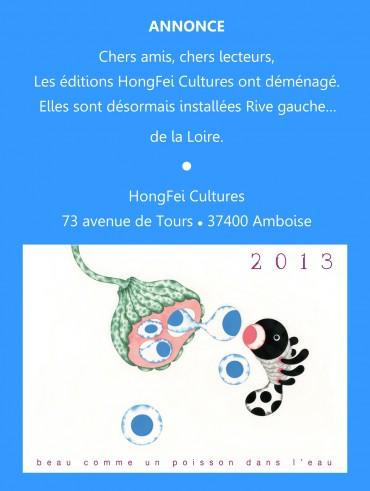 HongFei Cultures, Loire, Amboise