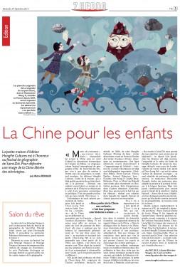 Festival international de géographie, FIG, chine, HongFei Cultures