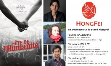 fête de l'humanité 2012, hongfei, pauline kalioujny, clémence pollet, Chun-liang yeh