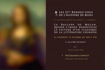 cpe-salon-du-livre La Ballade de Mulan, quand l'image renouvelle la lecture d'un classique de la littérature c.jpg