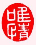 EL_CB_logo-prepar2.jpg