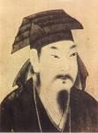 WANG Xizhi, calligraphe