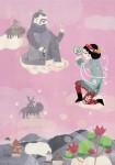 Festival international de géographie, FIG, chine, HongFei Cultures, WANG Yi