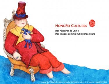 Valérie Dumas, HongFei Cultures, nouveautés