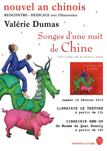 valérie dumas,nouvel an chinois,dédicace