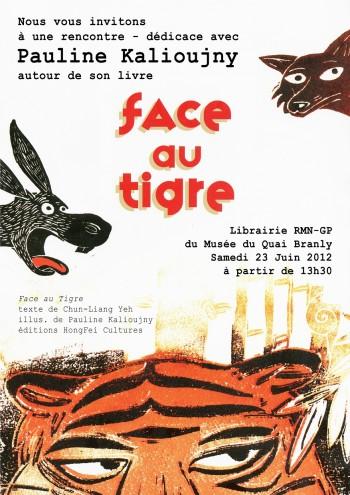 tigre,pauline kaliounjy,séductions du palais,chine,musée du quai branly